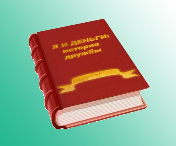 книга золото N
